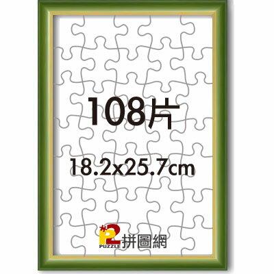 P2拼圖網:綠色-108片漸層木框