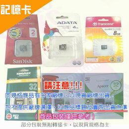 MicroSD記憶卡 32GB (U1)