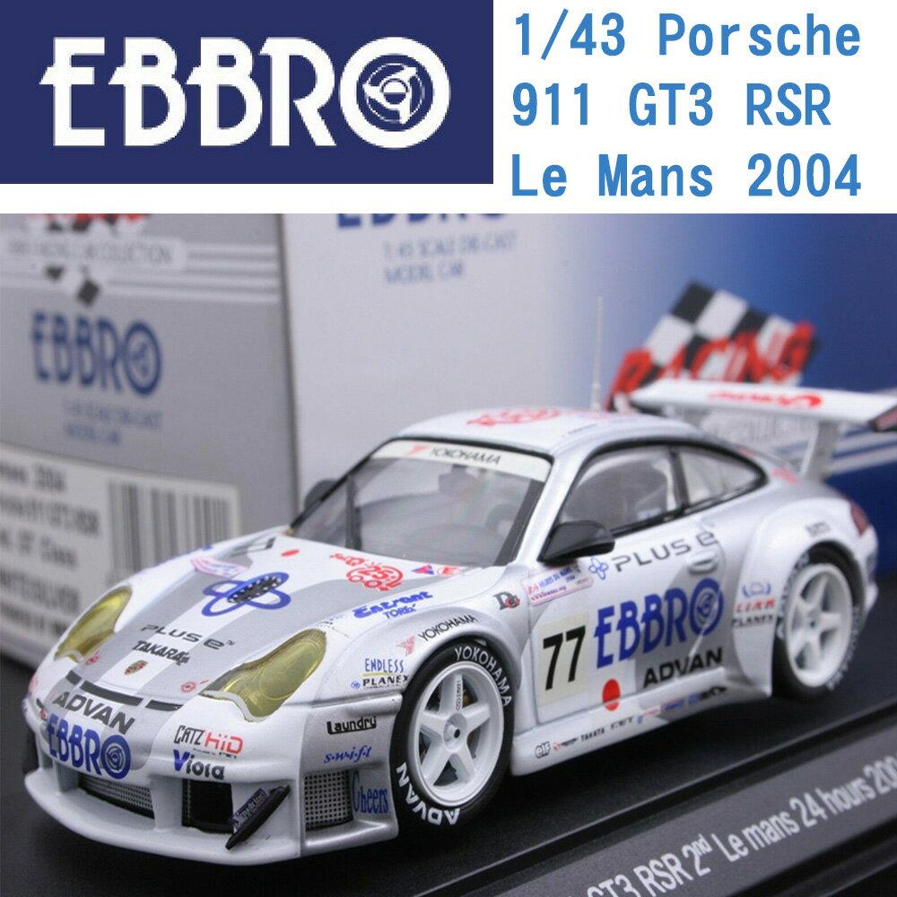 EBBRO 1/43 模型車  Porsche 保時捷 911 GT3 RSR Le Mans 2004