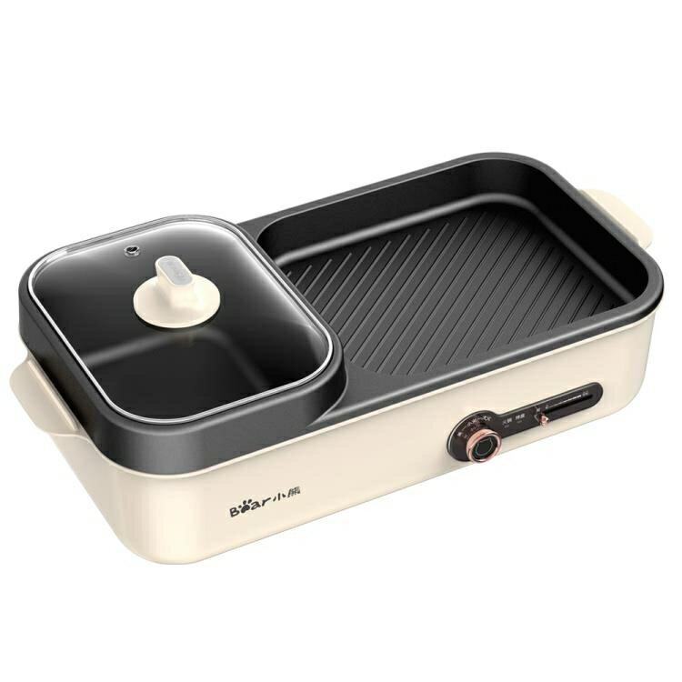 涮烤鍋 小熊火鍋燒烤一體鍋電烤盤烤肉盤煎烤肉機家用多功能涮烤爐電烤爐 MKS