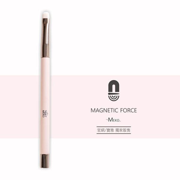 meko美妝生活百貨:【MEKO】磁力粉嫩專業眼影刷
