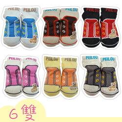 PEILOU 貝柔 寶寶鞋型止滑襪-休閒風(P369)【六雙】