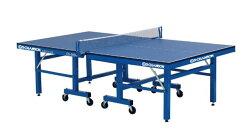 【強生CHANSON】桌球桌/ 桌球檯/乒乓球桌CS-6900/25mm 免運 可貨到付款