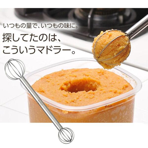 【日本ConBini】不鏽鋼味噌測量攪拌棒/迷你打蛋器‧日本製