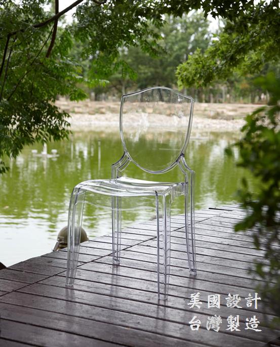 【MK PC CHAIR 2組一入】簡約內斂流線設計 Ghost Chair/全透明高雅餐椅/幽靈椅