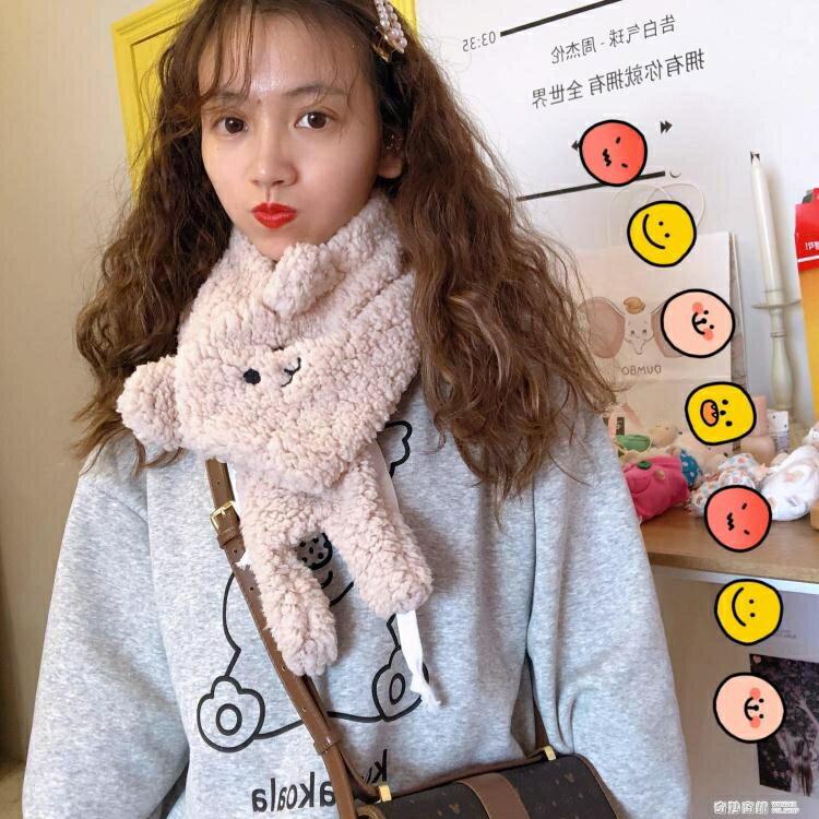 可愛小熊毛茸茸毛絨圍巾女冬季ins少女日系學生百搭韓版保暖圍脖  城市玩家