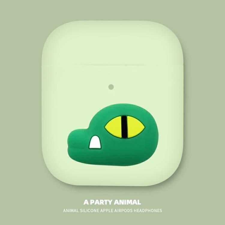 ins可愛卡通airpods保護套潮AirPods2保護套硅膠蘋果無線耳機殼套