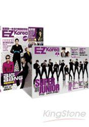 EZ Korea 韓語教學誌典藏版 1^(2書2MP3^)^(EZ Korea韓星帶你學韓