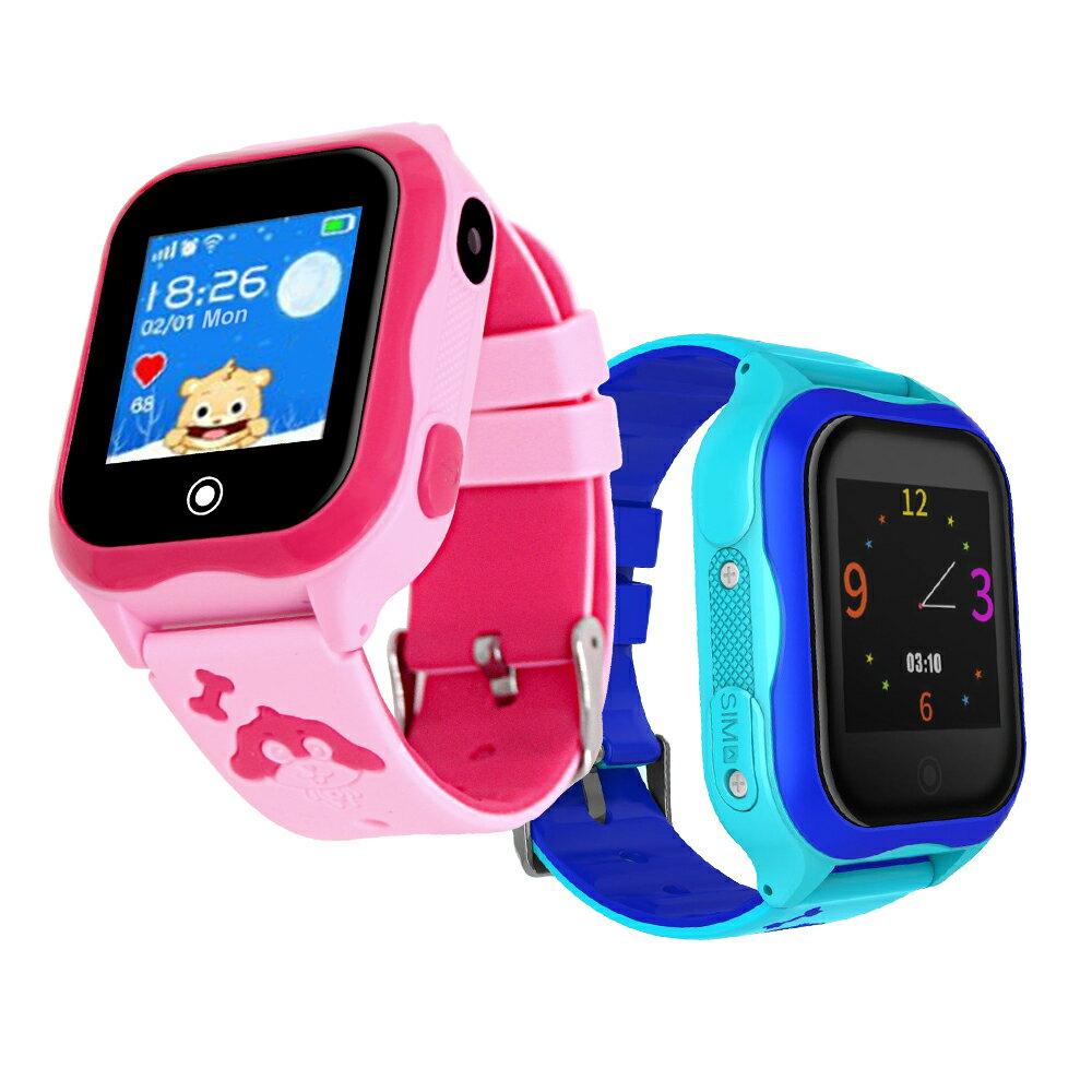 送磁性黏土 IS愛思 GW-10兒童游泳防水定位手錶