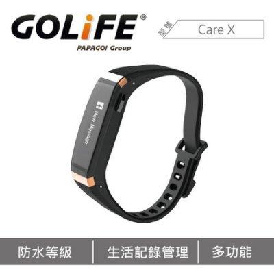 GOLiFE Care-X smart band 智慧悠遊手環-PAPAGO智慧手環 結合悠遊卡功能 公司貨 免運