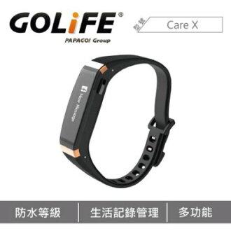 GOLiFE Care-X smart band 智慧悠遊手環-PAPAGO智慧手環 結合悠遊卡功能 公司貨