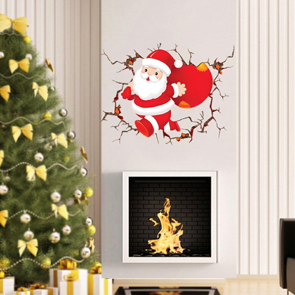 WallFree窩自在★ DIY無痕創意牆貼/壁貼 聖誕節壁貼 聖誕節裝飾 聖誕節 Christmas 聖誕老人 耶誕 JJ801 禮物來囉 45x60