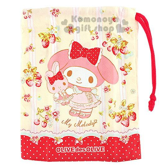 〔小禮堂〕美樂蒂 X OLIVE des OLIVE 束口袋~黃紅.草莓.抱兔子.點點蝴蝶