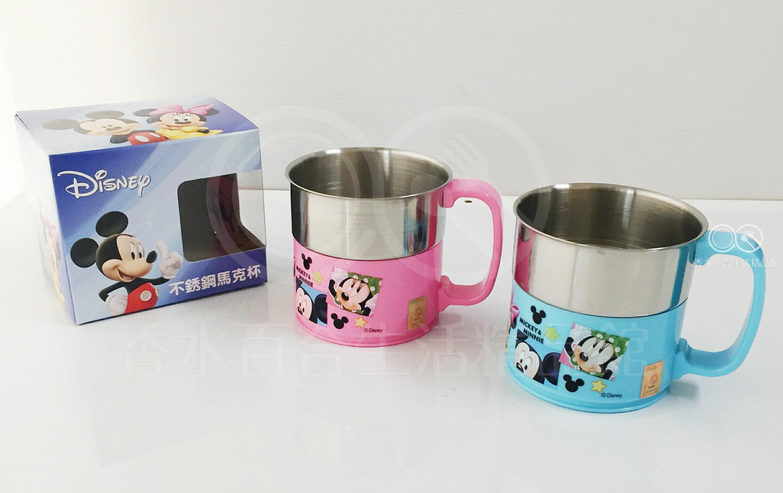 🌟現貨🌟迪士尼304不鏽鋼馬克杯250ml 米奇米妮不鏽鋼杯 不鏽鋼口杯 兒童馬克杯 兒童水杯 隔熱杯 不鏽鋼馬克杯
