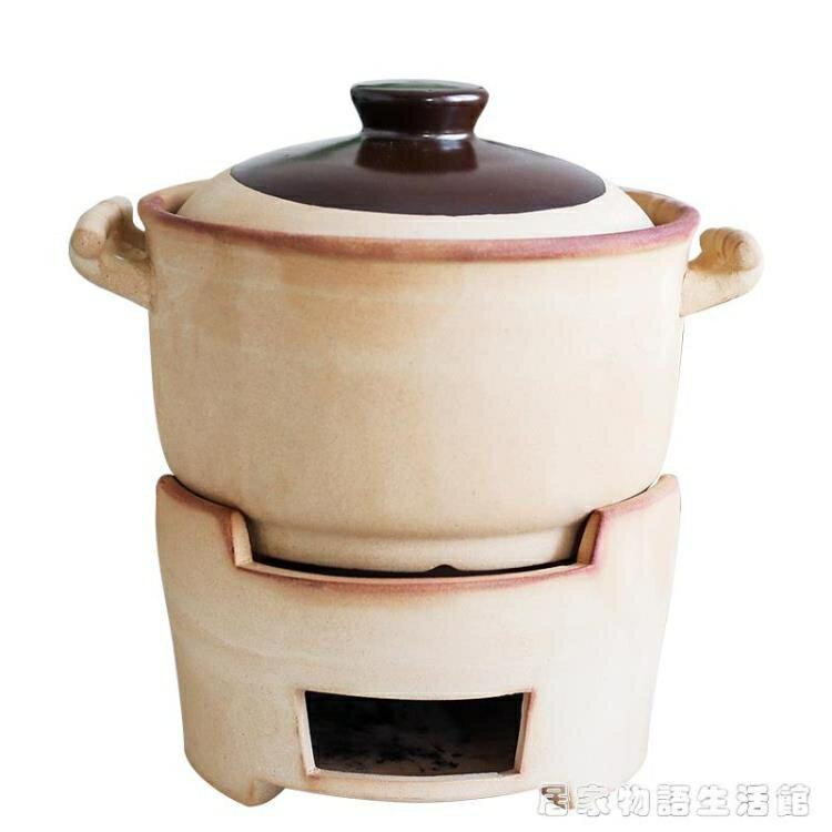 木炭爐子小火鍋陶土沙鍋家用傳統老式保溫打邊爐碳爐泥爐煲粗砂鍋【居家家】
