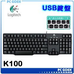 羅技 Logitech 經典鍵盤K100 / PS2 ( 內盒為繁體中文版 ) ☆軒揚PC goex☆