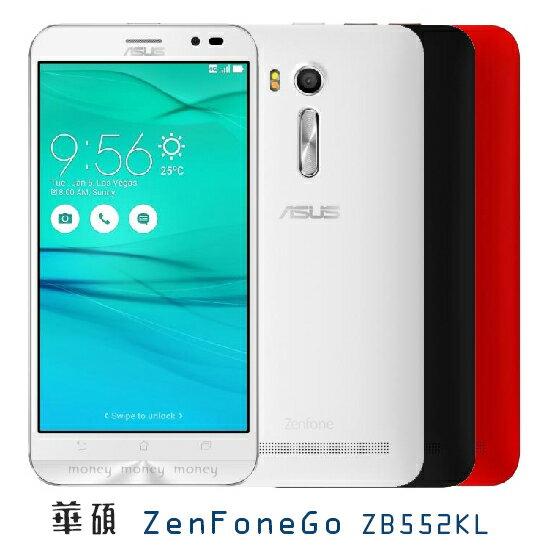 ^( 贈華碩行動電源^)華碩 ASUS ZenFone Go ZB552KL 5.5吋