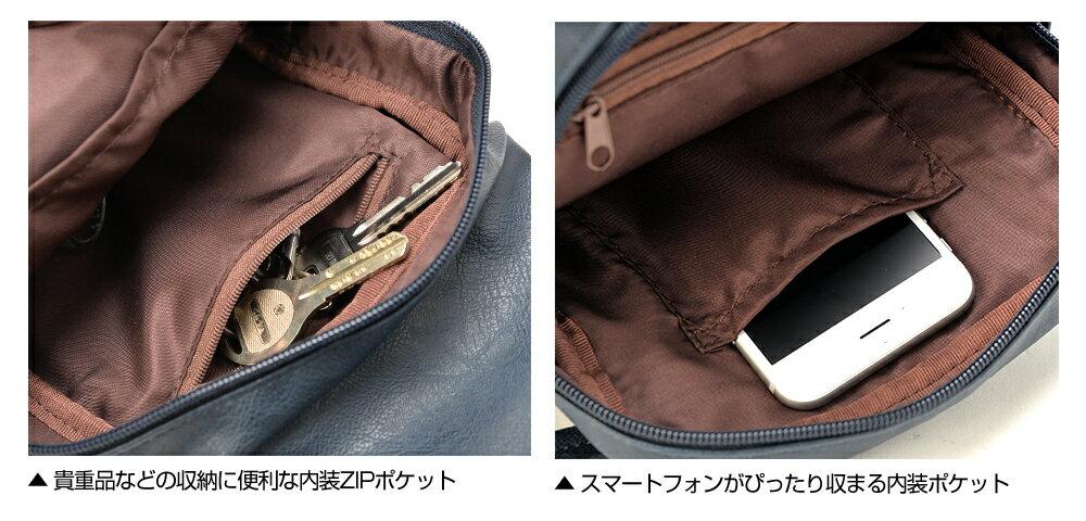 日本CONTROL / 簡約戶外仿皮隨身革腰包 / tbg61033 / 日本必買 日本樂天代購直送 /  件件含運 9