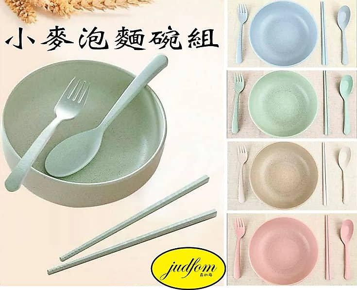 現貨 韓國 貝合 小麥泡麵碗 小麥餐具 無毐 小麥秸稈 安全餐具 餐具 大碗公 小麥 四件組 環保 筷子 碗 湯匙