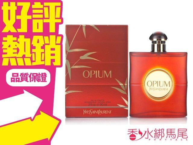Yves Saint Laurent YSL Opium 鴉片 女性淡香水 30ML?香水綁馬尾?