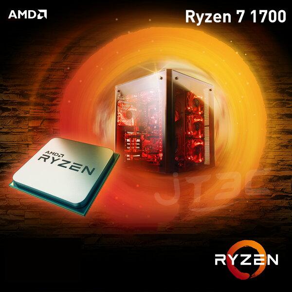 JT3C:【最高折$350】AMDRyzen71700R71700處理器