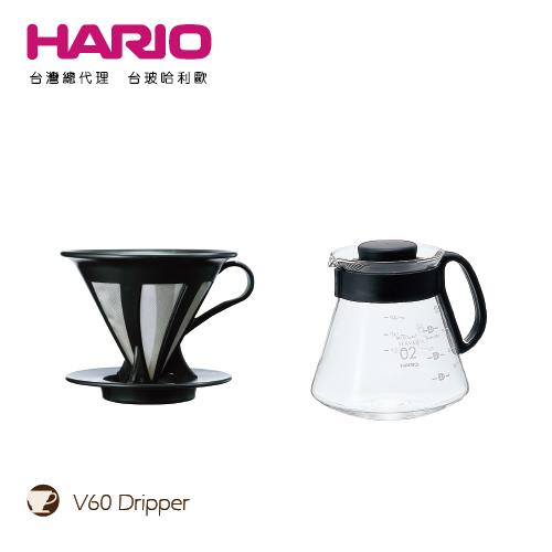【HARIO】V60免濾紙濾杯壺組 / CFOD-02B+XVD-60B