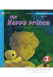 The Happy Prince 快樂王子+2CD