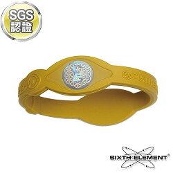 第六元素IEB負離子高能量手環 512 黃【AA05006】 i-Style居家生活