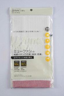 日本製mju-func®妙屋房銀纖維抗菌.清潔.除臭廚房專用抹布(紅)MF-102R