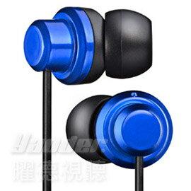 【曜德視聽】JVC HA-FR8 藍 耳道式耳機 限量日系款 MIC附麥克風 智慧型手機專用