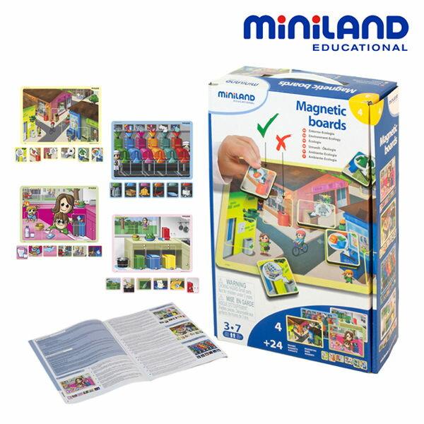 【西班牙Miniland】情境學習磁鐵板-環保資源組ML000030