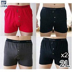 ★2件超值組★三花五片式針織平口褲(2L)【愛買】