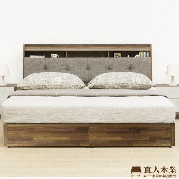 【日本直人木業】TINO清水模風格6尺雙人加大床組(搭配2抽床底)
