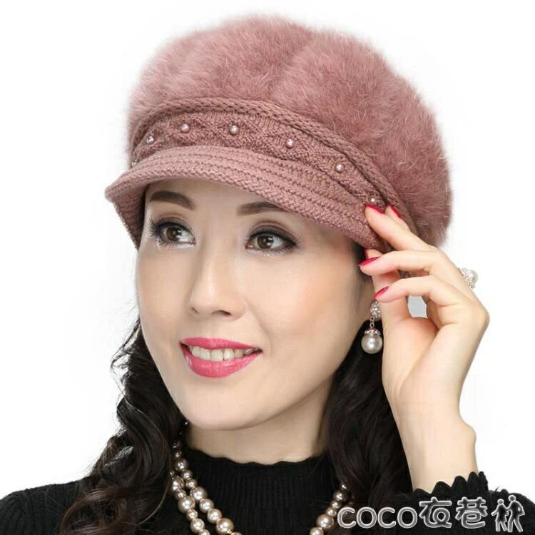 中年人帽子 中老年人女士冬天棉帽針織老人帽子女奶奶秋冬季保暖媽媽兔毛線帽【居家家】
