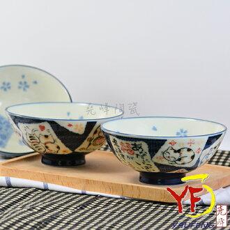 ★堯峰陶瓷★日本美濃燒 毛料碗 招福貓 彩繪碗