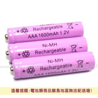 4號 AAA鎳氫電池 1.2V充電電池1600mAh【GN304】◎123便利屋◎