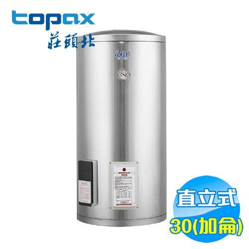 <br/><br/>  莊頭北 30加侖儲熱式電熱水器 TE-1300 【送標準安裝】<br/><br/>