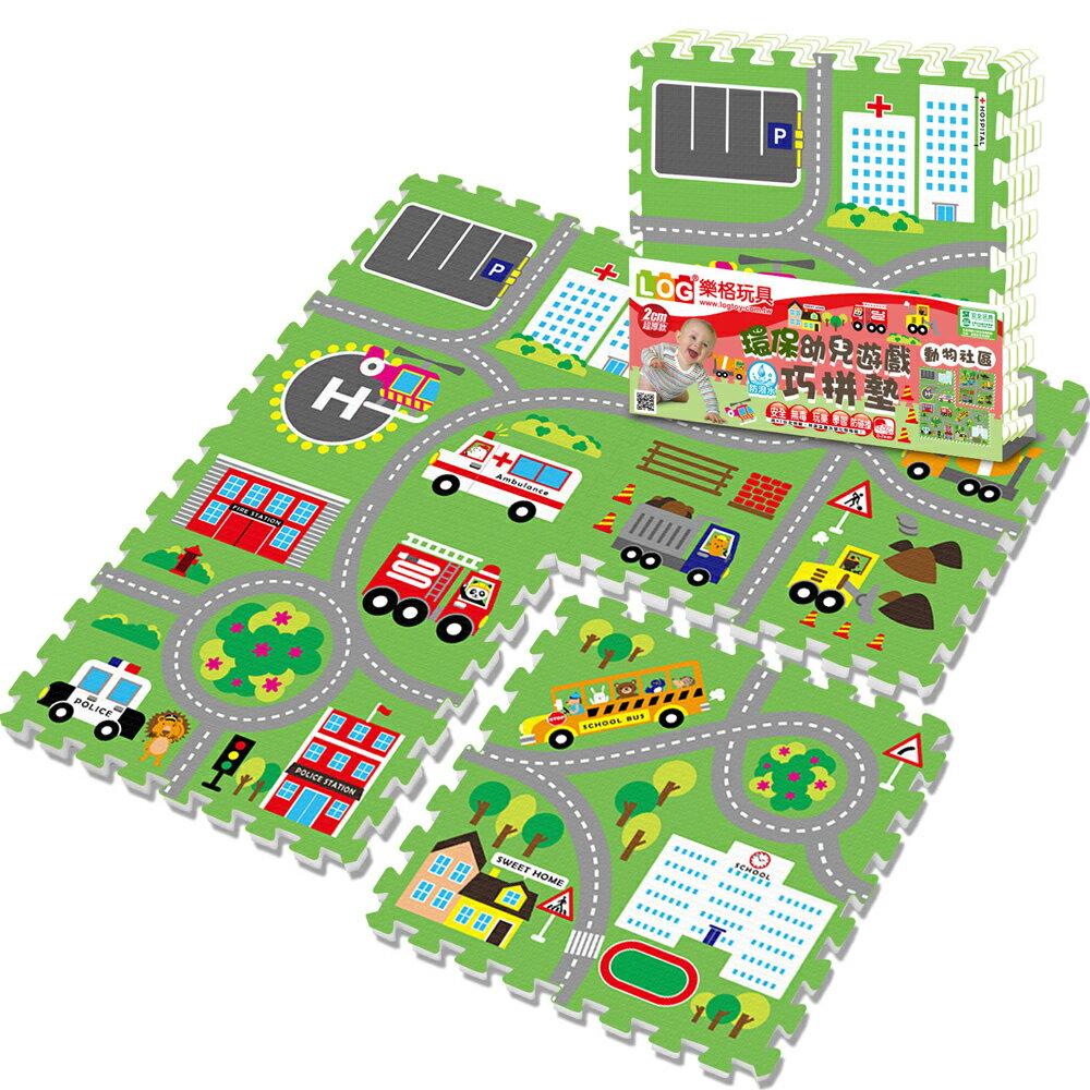 LOG樂格 環保幼兒遊戲巧拼墊-動物社區 (60X60cmX厚2cmX4片) 地墊/遊戲墊/爬行墊/巧拼墊