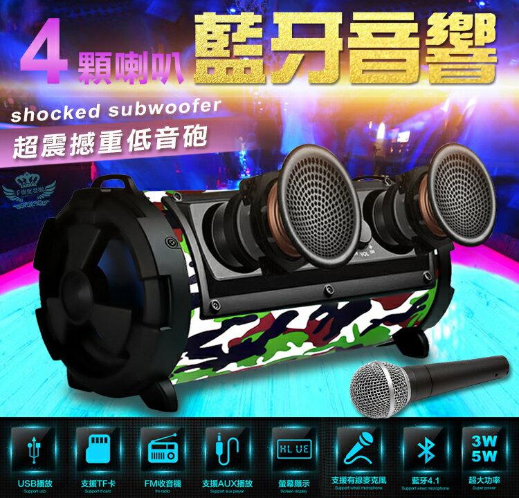 ☆手機批發網☆SUB-5《6吋重低音砲》外出可,擴大機+喇叭,汽車/機車/家用,手提音箱,藍芽喇叭,USB
