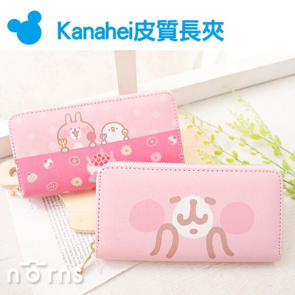 NORNS【Kanahei皮質長夾】正版卡娜赫拉皮夾零錢包小雞P助粉紅兔兔禮物拉鍊式錢包少女卡夾