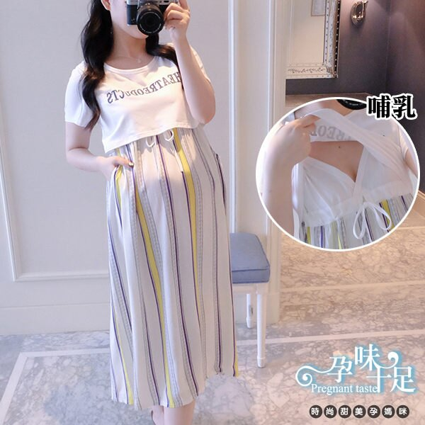*孕婦裝*亮眼直條紋拼接縮胸綁帶孕婦哺乳(上掀式)洋裝 白----孕味十足【COH673301】