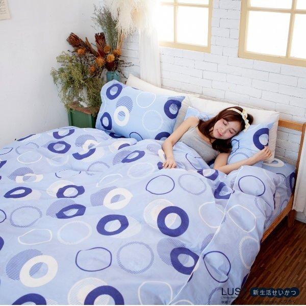 LUST寢具 【新生活eazy系列-普普藍】床包/枕套/被套組、台灣製