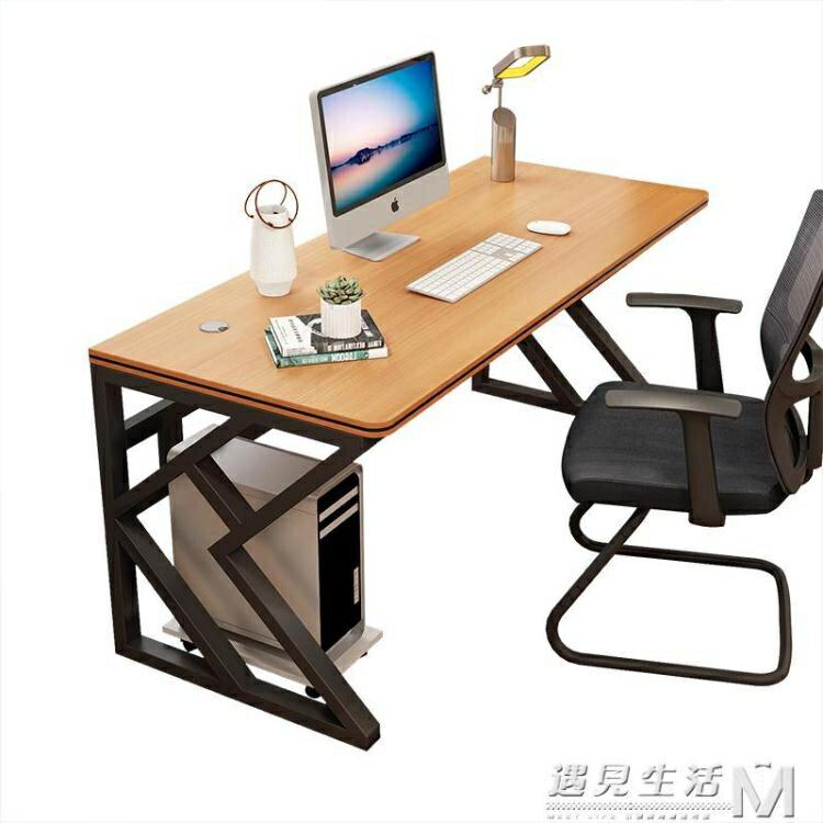 電腦台式桌臥室簡易經濟型書桌家用簡約現代辦公桌學生寫字桌 雙十一全館免運