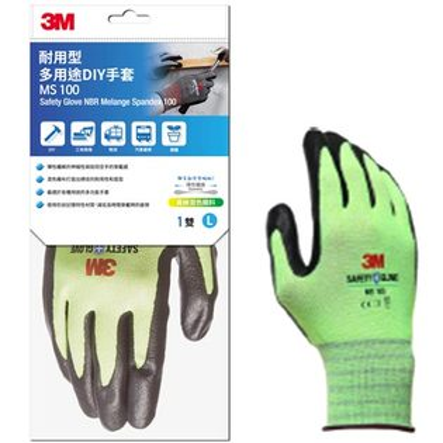 3MMS-100耐用型多用途DIY手套黃色L