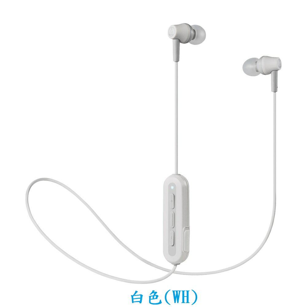 【宏華資訊廣場】Audio-Technica鐵三角 - ATH-CK150BT 無線藍牙耳塞式耳機 公司貨