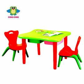 【淘氣寶寶】 【CHING-CHING親親】桌椅組(1桌2椅) FU-12【保證原廠公司貨】