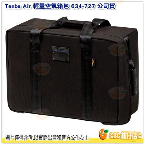 含內襯TenbaAir輕量空氣箱包634-727公司貨AppleMacPro處理器手提包配件包