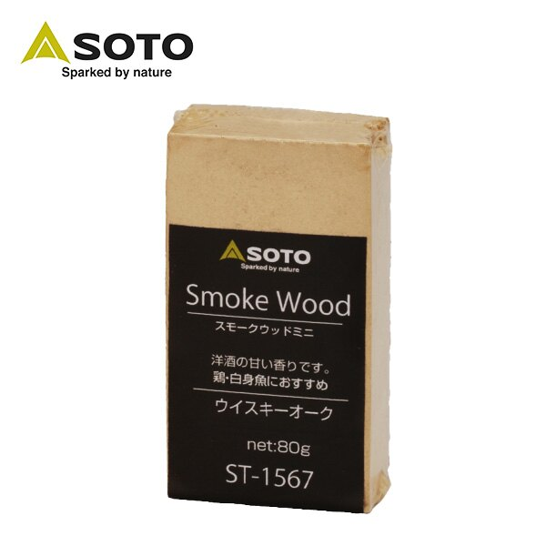 SOTO 橡木桶煙燻木塊(小)ST-1567