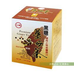 台糖 黑糖薑母茶(20gx10包/盒)