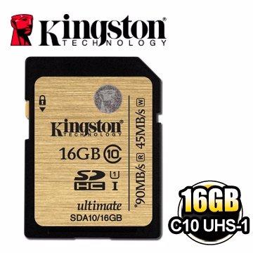 【新風尚潮流】金士頓記憶卡 16G 16GB SDHC C10 UHS-I U1 SDA10/16GB